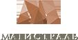 Логотип ООО «Магистраль»
